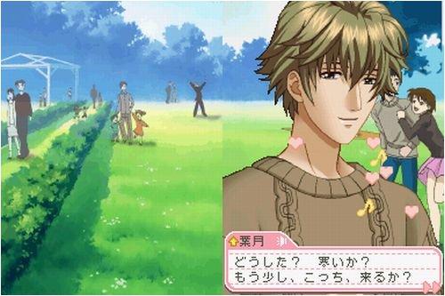 Tokimeki Memorial Girl S Side 4 Brings New Life Love And Heart